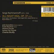 CHSA5148b